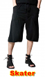 Poplin fabric skater with 2 side pockets with 1 back pocket (inseam is 17 inches)