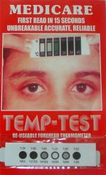 Medicare strip thermometer